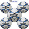 molten FUTSAL-TRAININGS-PAKET F9V1900