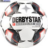 Derbystar Bundesligaball Brilliant APS